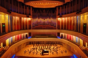 Béla Bartók National Concert Hall